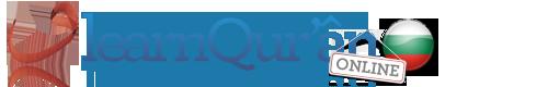 българска – LearnQuranOnline